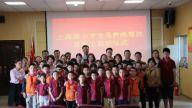 南昌青山湖区上海路小学党员教师结对帮扶贫困生