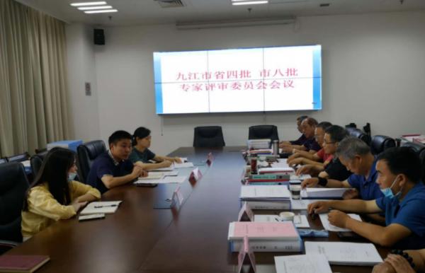 5月29日组织专家评审委员会评审