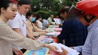 """进贤县卫生健康委开展""""全面小康·法治护航""""普法宣传活动"""