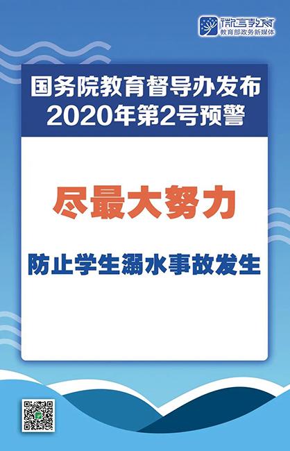微信图片_20200530095627