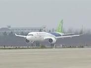 """C919大飞机在南昌航空城""""精装修"""""""