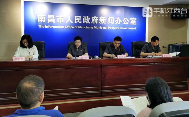 2020年6月4日,南昌市召开环境资源审判工作新闻发布会。记者陶望平 摄