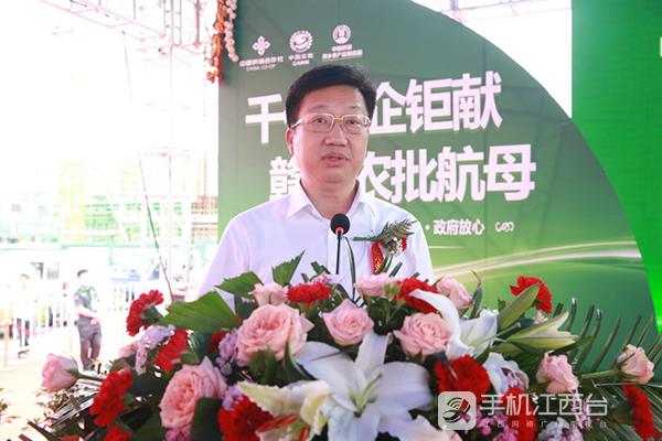安源区委书记康峰在推进会上讲话