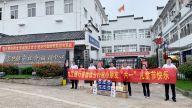 九江银行景德镇分行走进市社会福利中心献爱心、送温暖