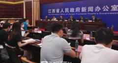 [2020-6-5]江西省六五世界环境日新闻发布会
