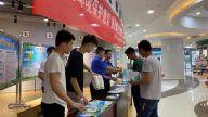 """萍乡市上栗生态环境局开展2020年""""六·五""""世界环境日宣传活动"""