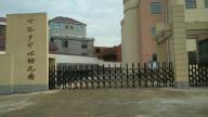 安福县三所乡镇中心幼儿园建成开园
