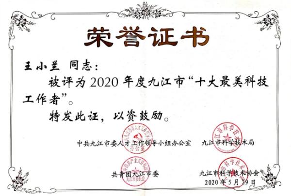 QQ截图20200610110258