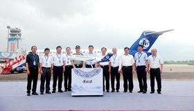 景德镇市与ldsports乐动体育航空战略合作签约仪式举行