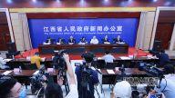 2020正和岛(江西)创变者年会新闻发布会在南昌举行