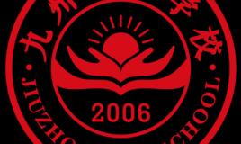 九州教育学校