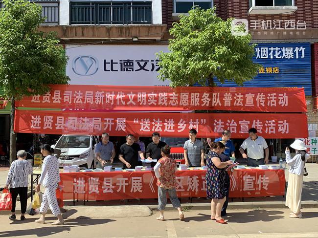 """进贤县司法局开展""""送法进乡村""""法治宣传活动"""