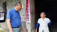 浮梁县应急管理局开展端午走访慰问贫困户活动