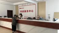 """安源区八一街:""""三力""""夯实""""三化""""建设"""
