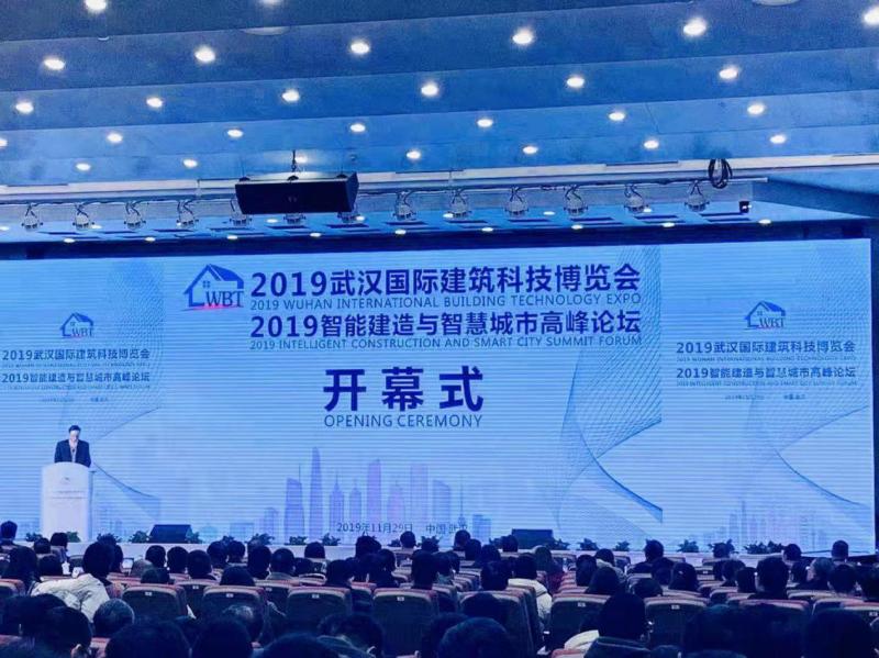 绽放建筑科技之光,公益展位定义中国力量