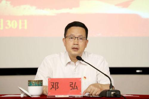 江西科技学院党委书记邓弘在大会上讲话