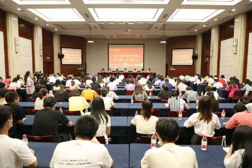 """江西科技学院召开庆祝中国共产党成立99周年暨""""两优一先""""表彰大会"""