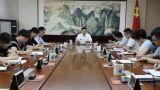 王水平:打造政治过硬、本领高强、务实创新、善作善成的机关中枢