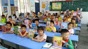 以书会友,阅读伴成长——新余市西湖小学开展阅读节活动