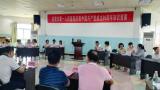 """吉安市第一人民医院举办庆""""七一""""知识竞赛活动"""