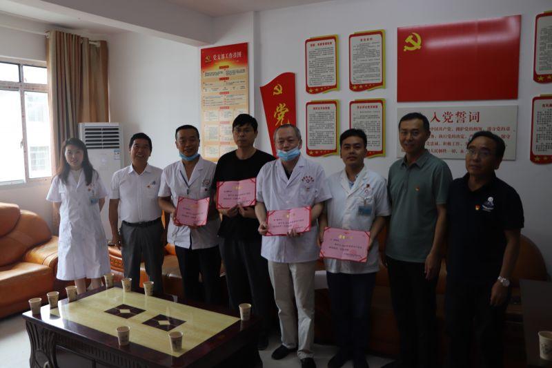 表彰优秀共产党员