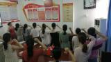 """吉安县实验小学党支部开展""""七一""""专题党课学习活动"""