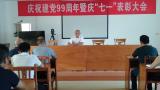 萍乡市自然资源和规划局安源分局:廉洁清风进机关 净化心灵促发展