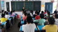 万安县实验小学组织开展暑期安全教育主题活动