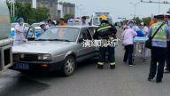 """青原交警联合多部门开展交通事故""""四位一体""""应急救援演练"""