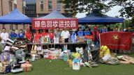 上饶师范学院开展公共机构节能宣传周系列活动