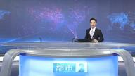 都市频道-庆元