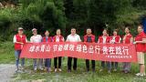 上栗县教师进修学校:节能减排 我们在行动