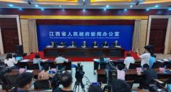 [2020-7-6]2020举行文化强省大会暨系列活动新闻发布会