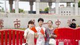 2020年鹰潭高考正式开考 9989名考生参加