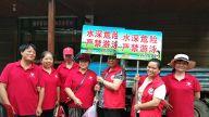 上栗县杨岐乡(垦殖场)积极开展防溺水宣传工作