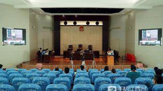 赣州瑞金市原市长赖联春受贿案一审开庭 被控受贿687万元