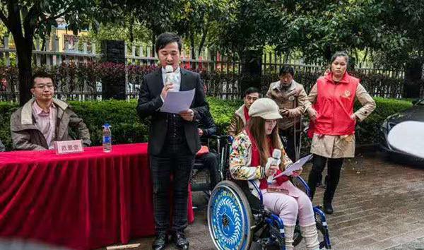 参加萍乡市希望之家揭牌活动