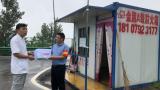 柴桑区城子镇卫生院为防汛一线人员送服务 保健康