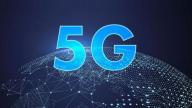 中心城区实现5G网络连续覆盖