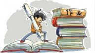 抗疫、思辨成今年高考作文关注点