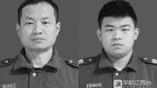 青春在奉献中永生——追忆南昌在救援群众时牺牲的两位消防员