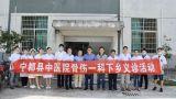 宁都县中医院庆祝建党99周年健康扶贫义诊活动