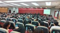 宁都县举办2020年全县基本公共卫生服务项目暨健康扶贫知识培训班