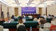 2020年上半年全省商务经济运行情况新闻发布会在南昌举行