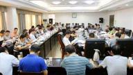 景德镇人才发展战略规划课题工作调度会举行