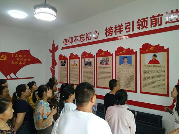 三田村组织村民参观党性教育基地