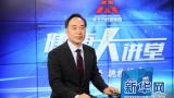 王宪波:肝硬化患者应明确病因,及时诊断和治疗