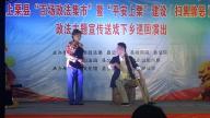 萍乡上栗县鸡冠山乡政协为全面建设法治文化阵地建言献策