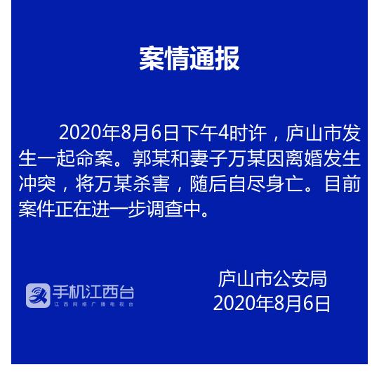 微信图片_20200807122418