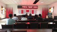 """湘湖镇大力开展打击""""地条钢""""宣传活动"""